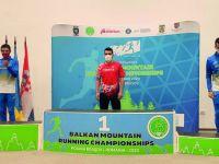 Gümüşhaneli Sporcu Balkan Şampiyonu Oldu